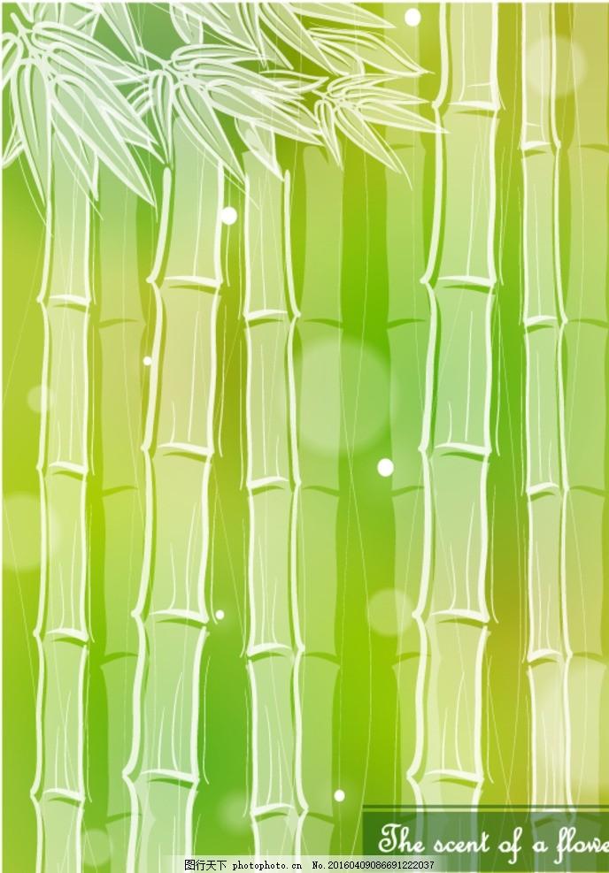清新手绘竹子