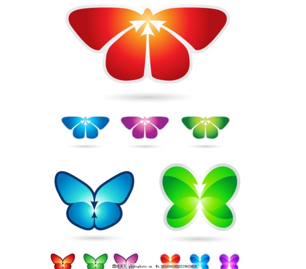 简约手绘 彩色蝴蝶