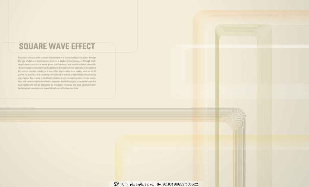 长方形线框 灰色方框背景