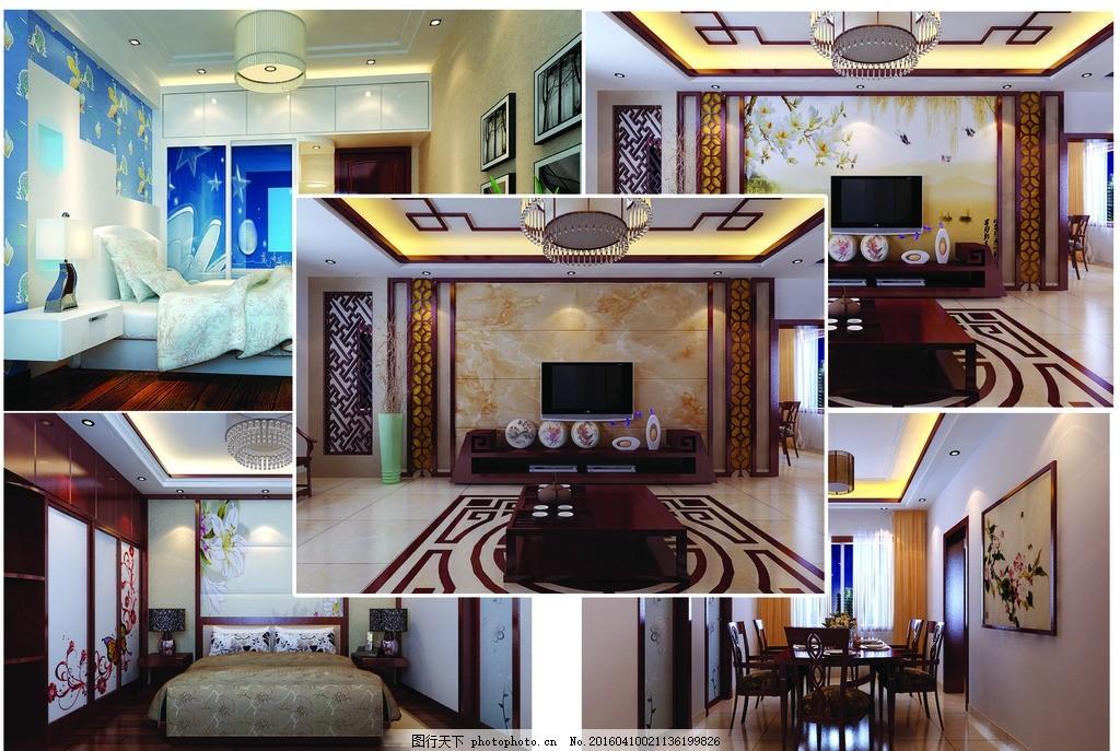 中式室内设计效果图 电视背景墙 红木 模型 材质 地板 卧室 电视柜