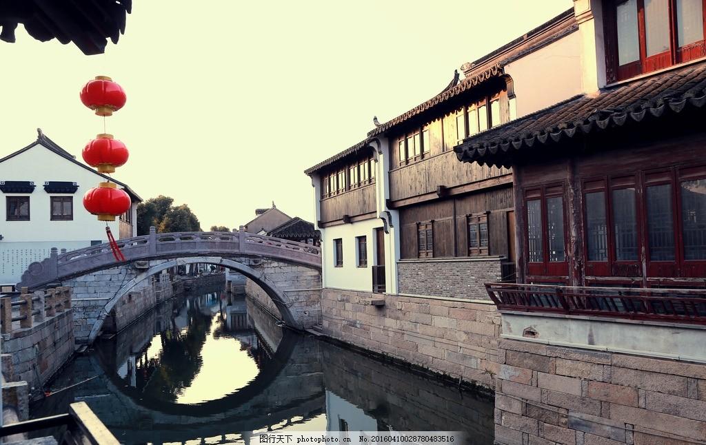 江南 江南风景 江南文化 苏州建筑 古建筑 石桥建筑 宁静的古镇 中国