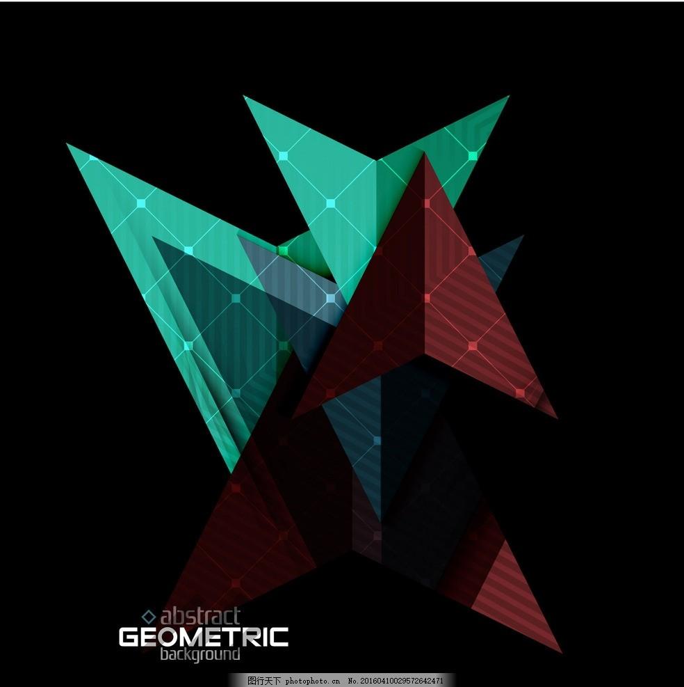 彩色多层 立体方形 多色层背景 炫彩背景 3d几何图形 立体几何
