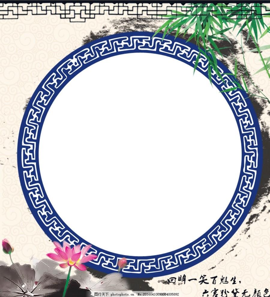 中国风海报 中国风 海报 青花瓷 古典海报 古朴海报 中国风 设计 广告图片