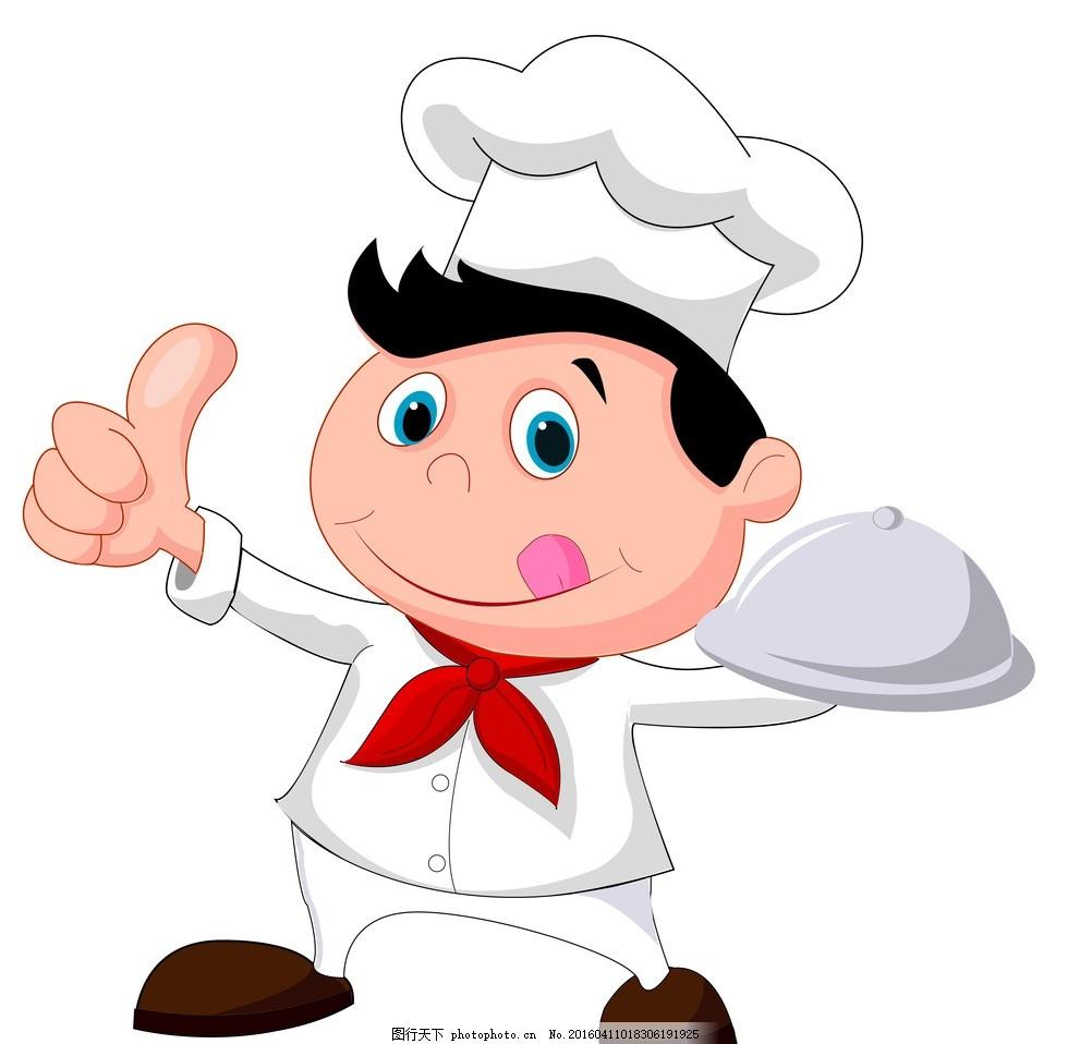 卡通厨师 卡通画 漫画 人物 白色 食物 设计之家 动漫动画