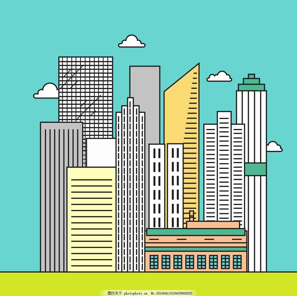 建筑 卡通畫 漫畫 云朵 高樓大廈 城市 設計之家 設計 動漫動畫 風景