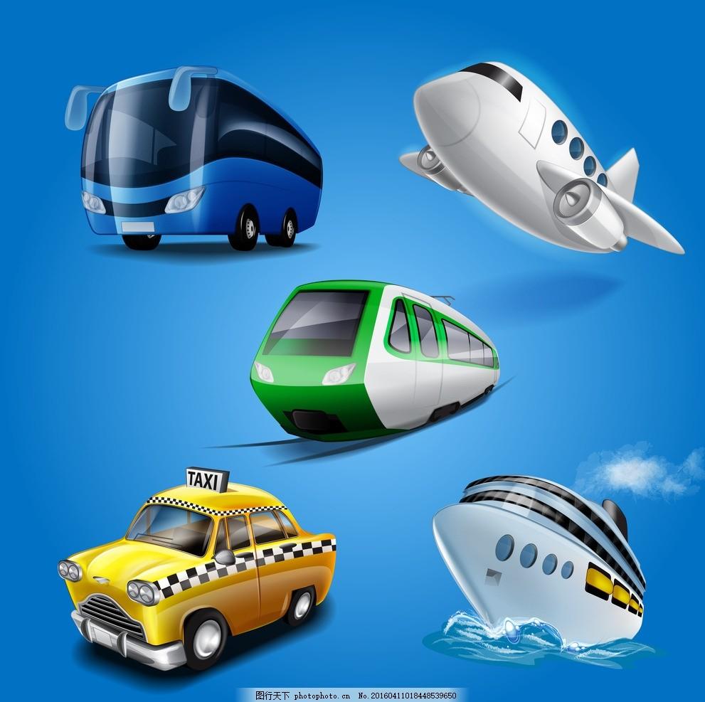 交通工具卡通画 交通工具 飞机 火车 轮船 出租车 大巴汽车 蓝色 卡通