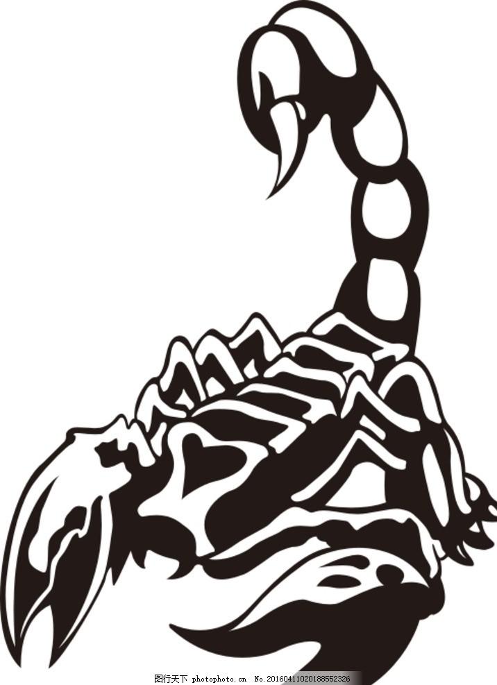 黑色蝎子 简画蝎子 蝎子矢量 设计 生物世界 昆虫 cdr 设计 标志图标