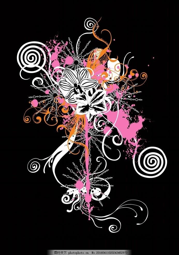 涂鸦花纹素材 浪漫 欧式 线条 背景 绚丽 炫酷 唯美 爱情 简洁