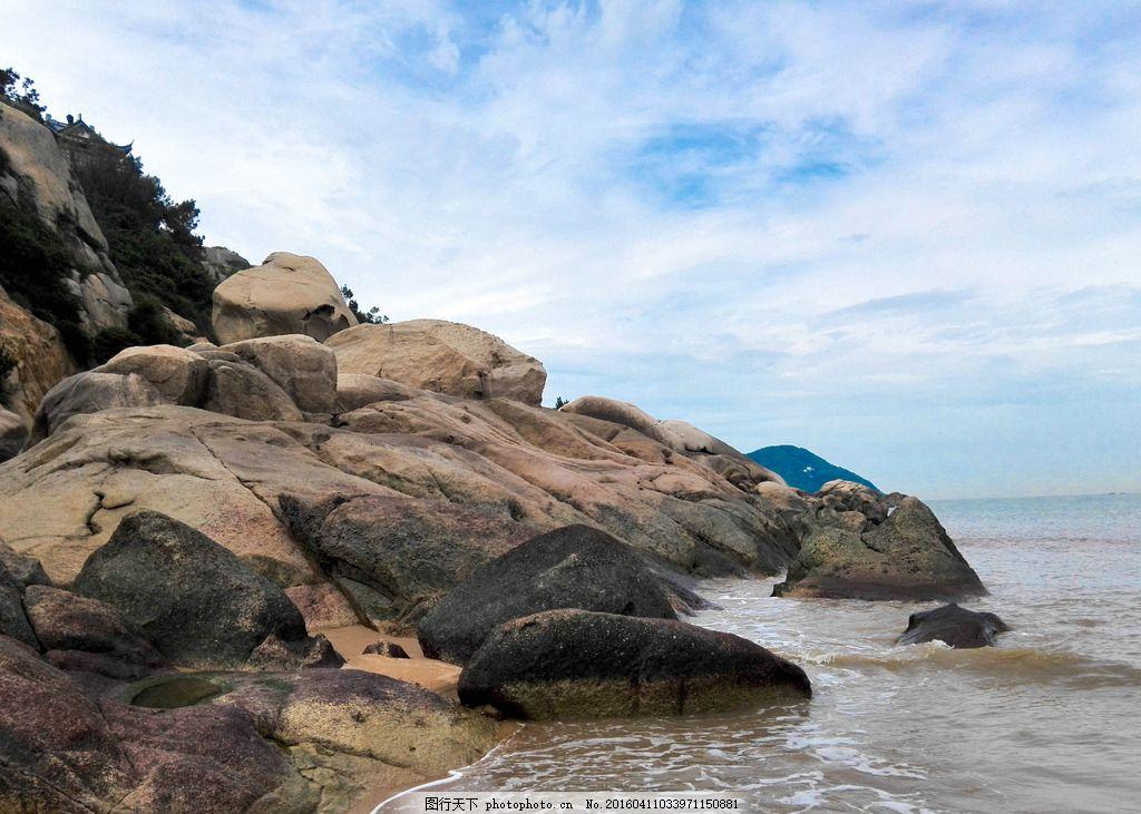 千步沙 普陀山 自然风光 风景名胜 景区 宗教 佛教 沙滩 摄影