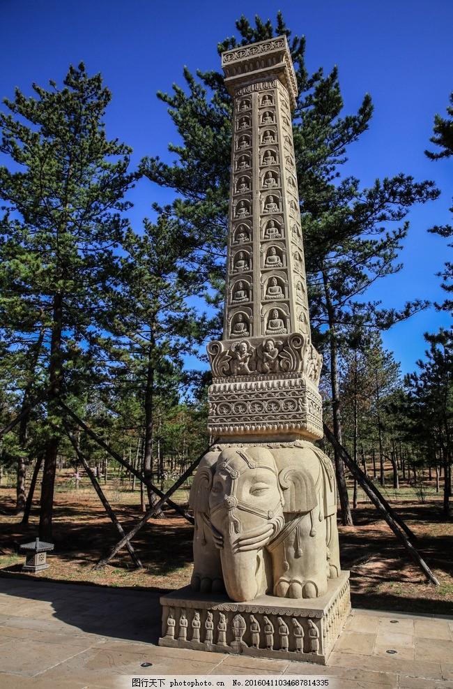 五台山风光 山西 山西省 五台山 名胜古迹 著名景点 寺院 世界文化