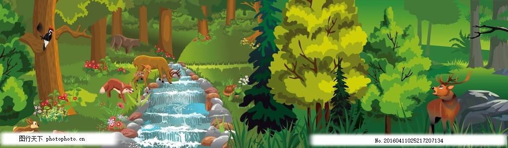 森林 树林 动物 植物 可爱 童话 树木 草花 其他