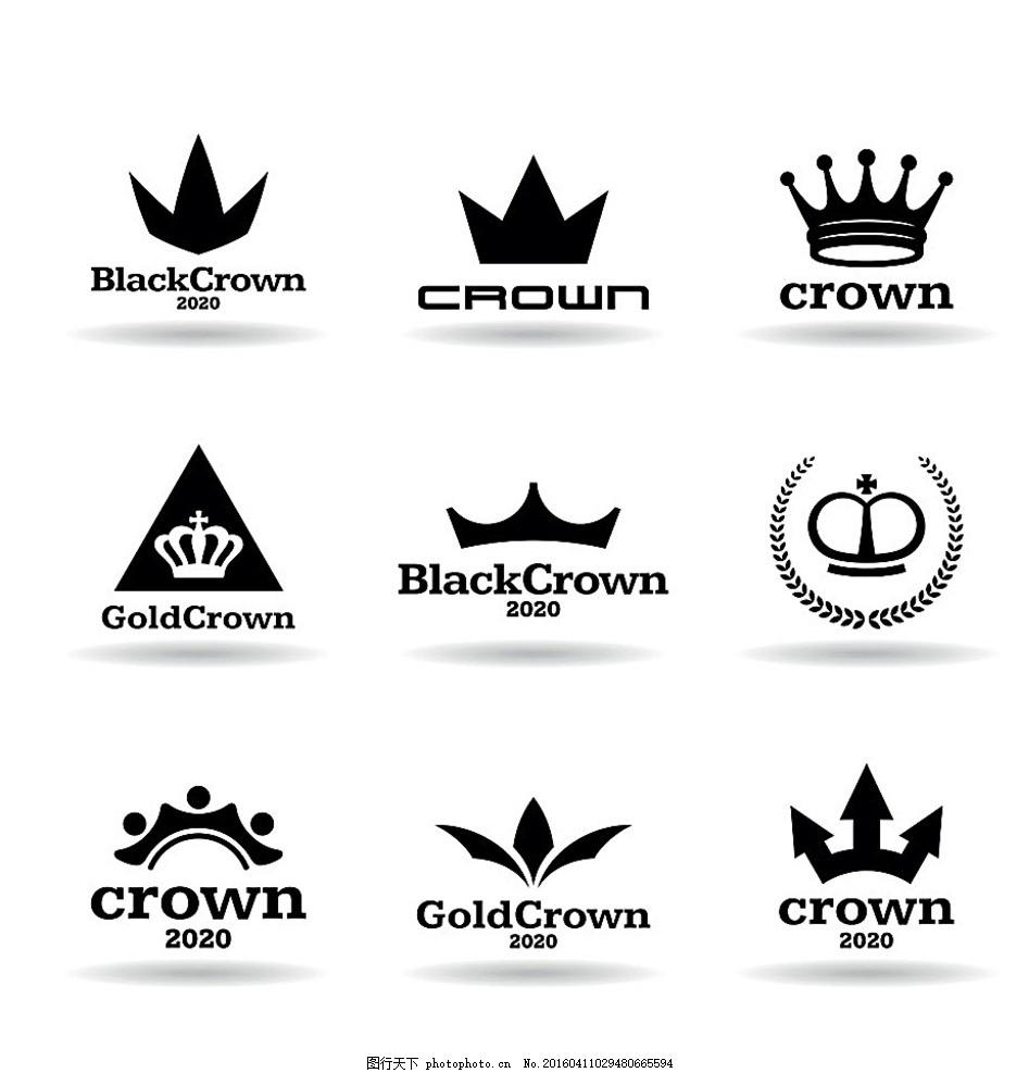 皇冠logo 标志 平面设计