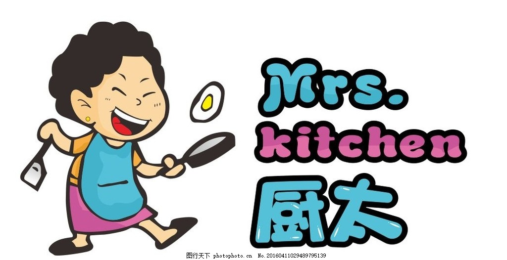 卡通logo设计 卡通人物 插画 做饭 厨师 妈妈 大妈 煎蛋
