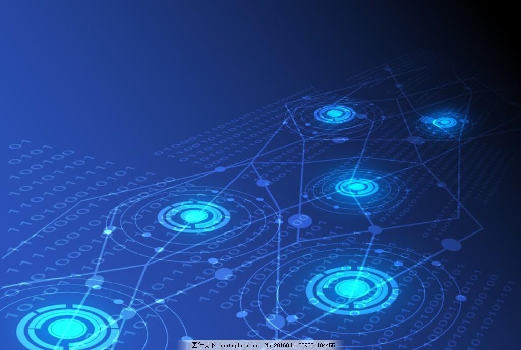 深蓝科技圈 电路图 三维 科技背景 多彩背景 现代科技 动感科技