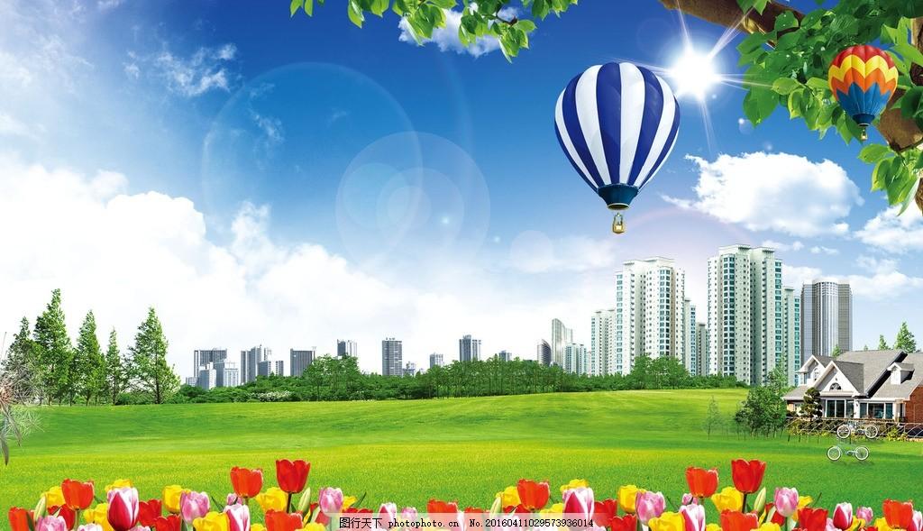 围挡地产商业广告,照片别墅广告商业地产地产花园别墅地产圆明园图片