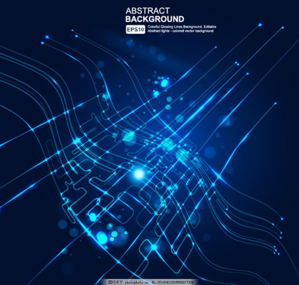 深蓝科技 电路图 三维 科技背景 科技 多彩背景 背景 现代科技 动感