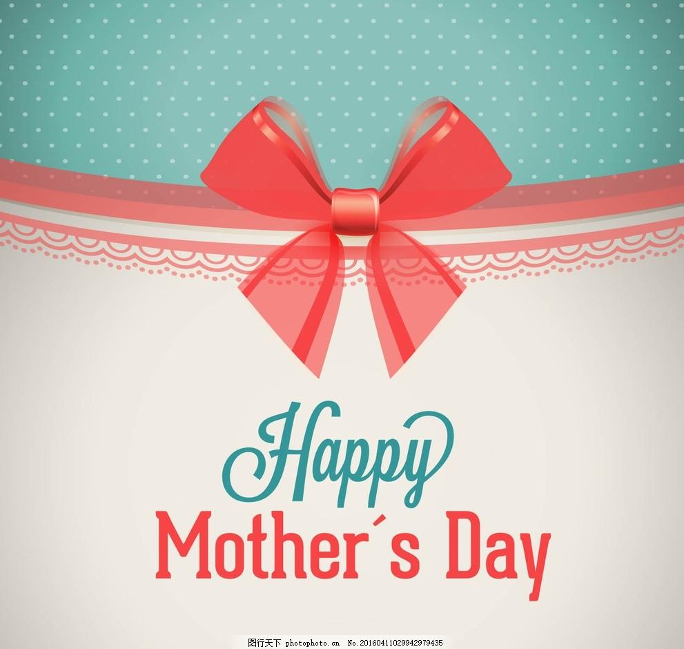 母亲节卡片素材 母亲节卡片 母亲节贺卡 母亲节背景 母亲节底纹 婚礼