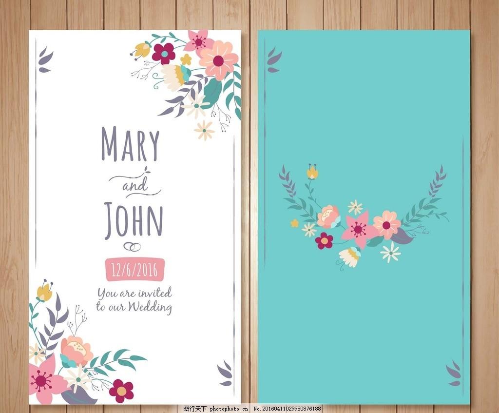 婚礼邀请函 婚礼请柬 结婚请柬 婚礼卡片 婚礼台卡 婚礼花边 婚礼花框