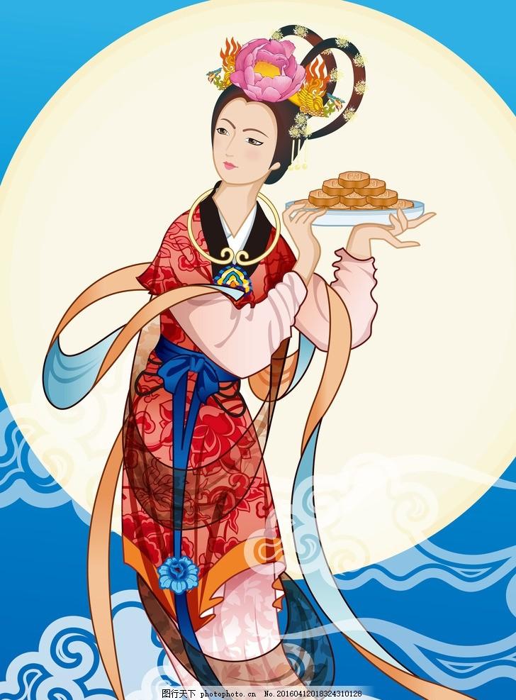 中秋节创意海报 漫画 卡通画 嫦娥 女性 女人 祥云 月亮 月饼