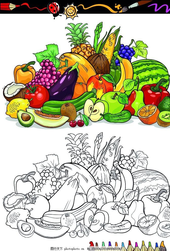 卡通画水果 水果 漫画 卡通画 素描 手绘 彩色 蔬菜 设计之家 设计