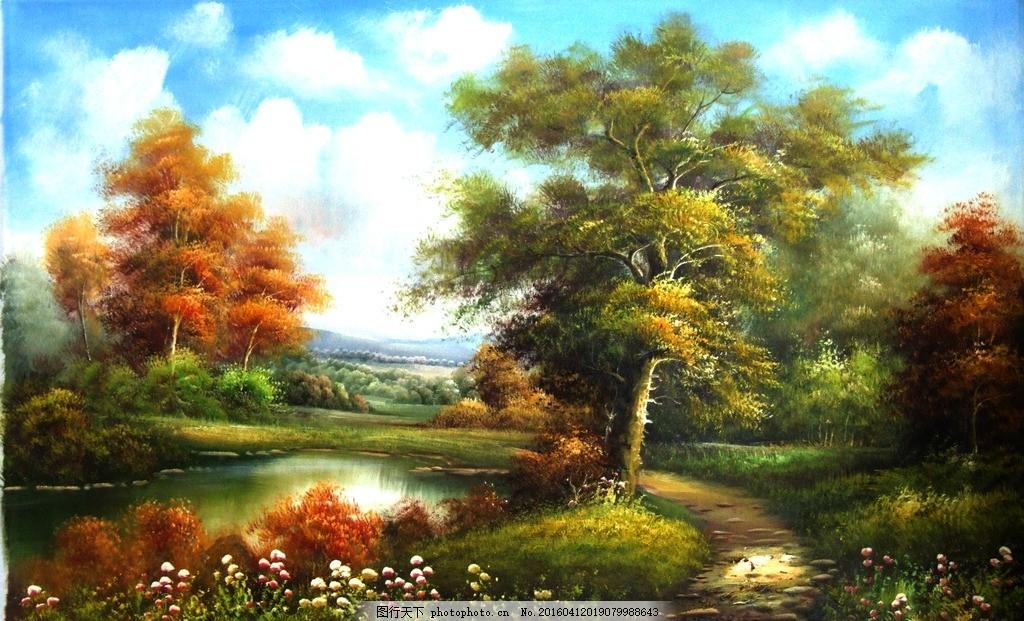 唯美油画风景 绘画 高清 国外 大师