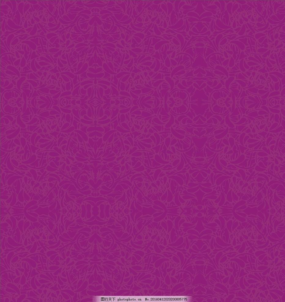 紫色花纹底图 紫色花纹背景 墙纸花纹 欧式墙纸 红色 纹路 底色