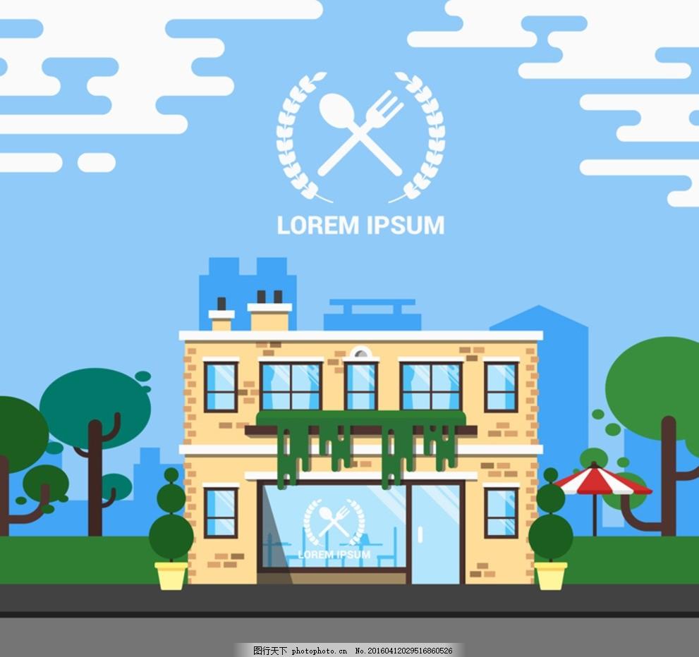 卡通路边餐馆 创意路边餐馆 建筑 蓝天 白云