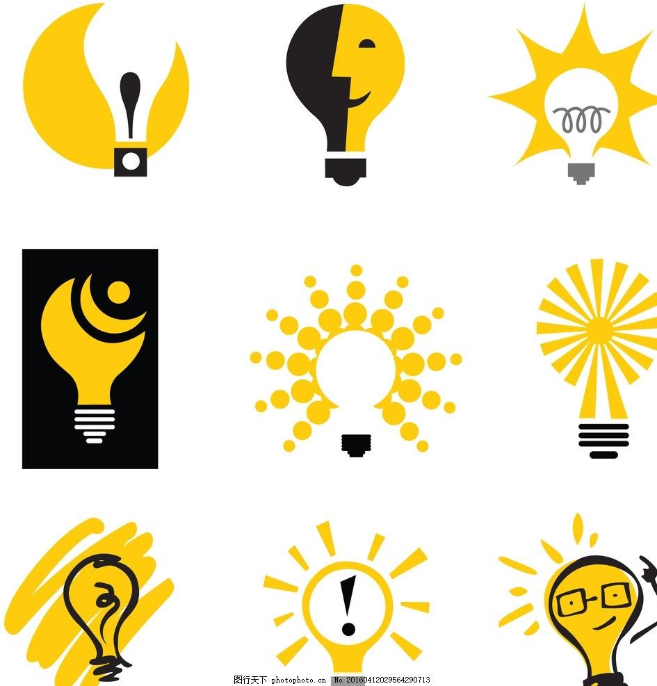 创意灯泡 球泡 主意 想事情 方案 节能 太阳 正能量 光源 光图片