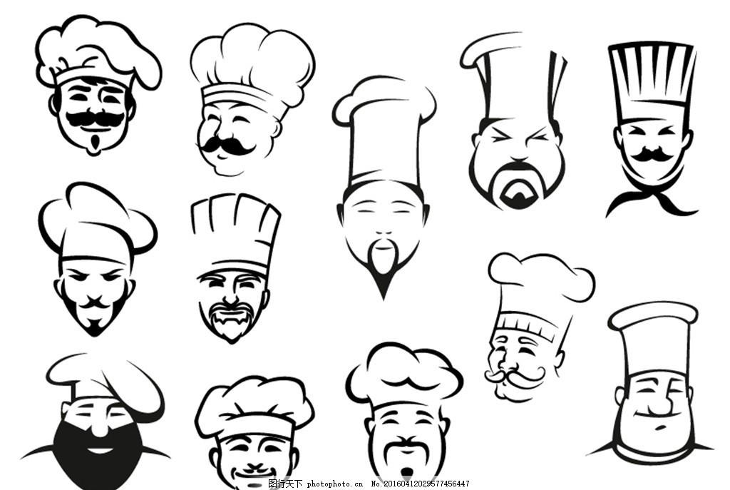 手绘厨师头像矢量素材