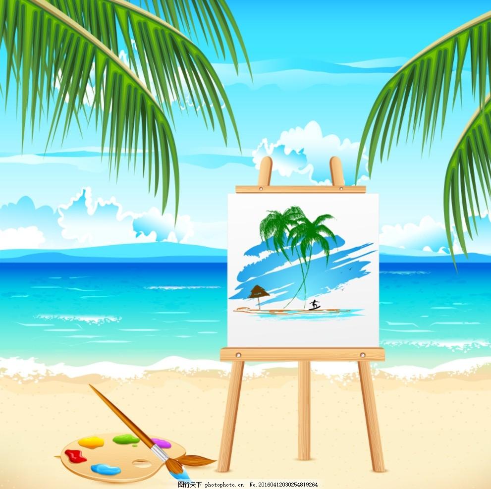 海洋沙滩 卡通展板设计 背景板 素材 矢量图 海洋 沙滩 风景 设计