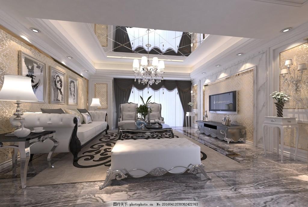 家装高级灰简欧客厅 高档大厅设计 奢华冷调大气 简约灰色系 欧式客厅图片