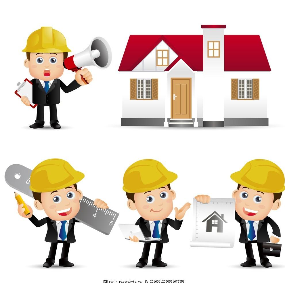 建筑 工人