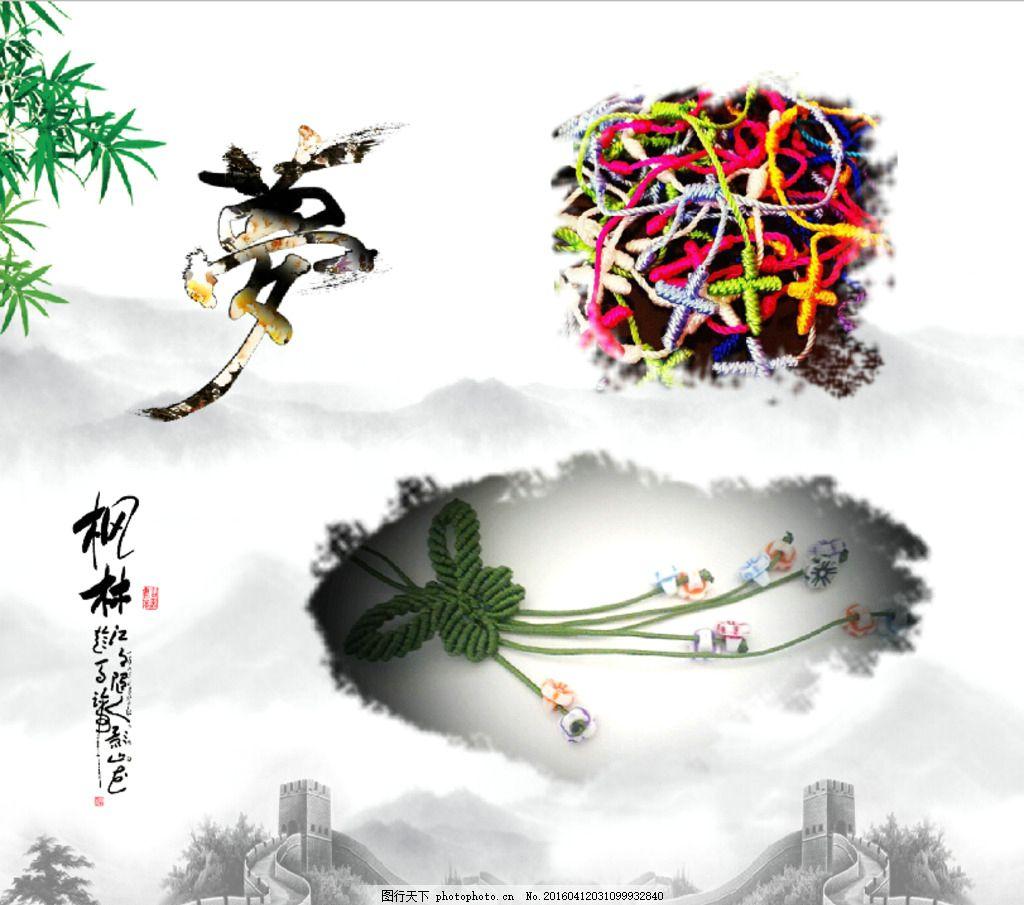 中国梦绳编艺术