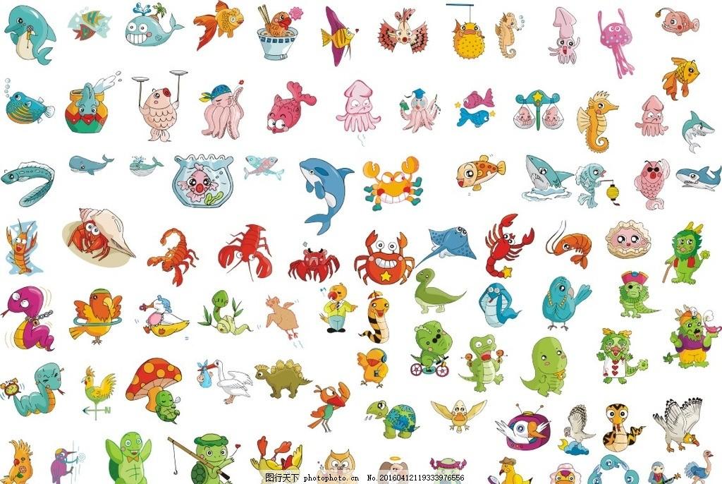 动物系列 卡通设计 矢量图 海洋生物 陆地生物 广告设计