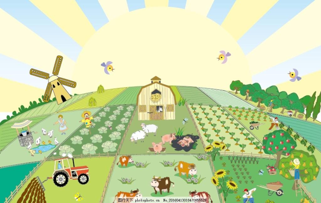 卡通 农村 农场 动物 植物 草 树 山水 牛 羊 设计 动漫动画 风景漫画
