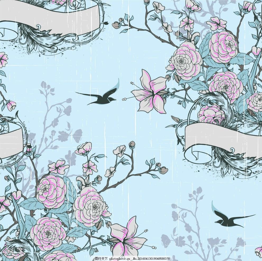 花丛燕归 手绘花丛 牡丹 绘画 燕子 花纹 设计 文化艺术 绘画书法 cdr
