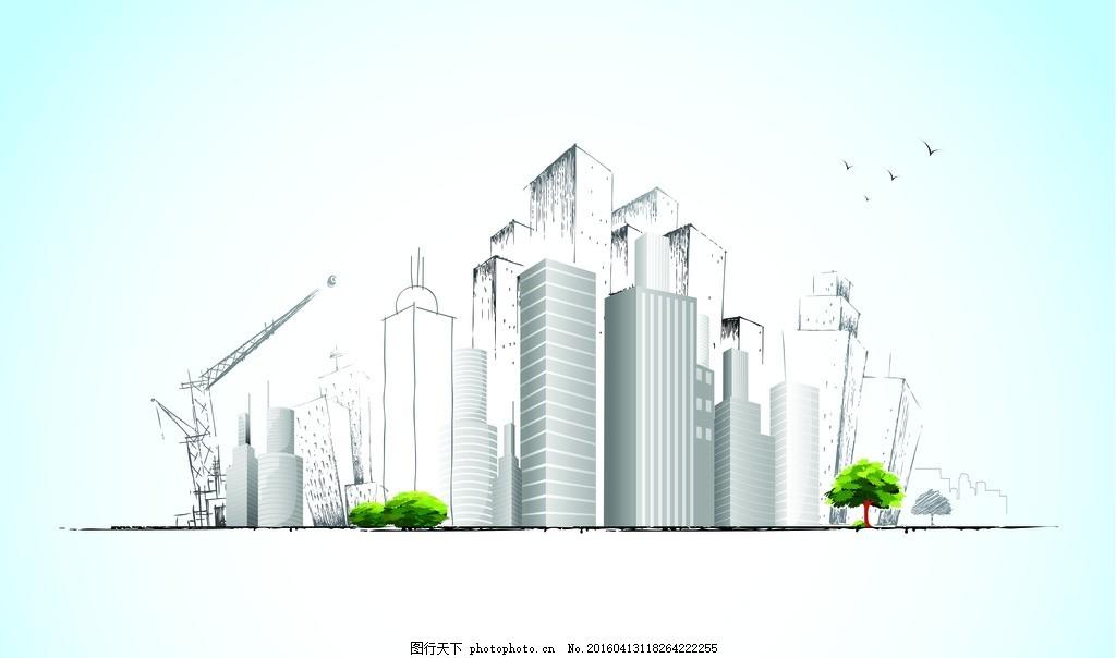 高楼大厦卡通画_卡通画城市建筑 漫画 高楼大厦 设计之家 设计