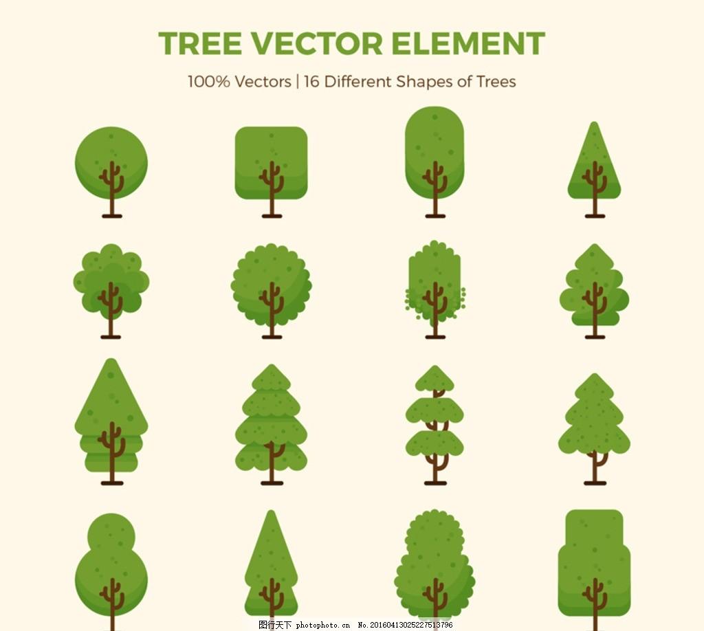 绿色树木 绿色 树木 大树 植物 插画 背景 海报 画册 矢量植物 设计