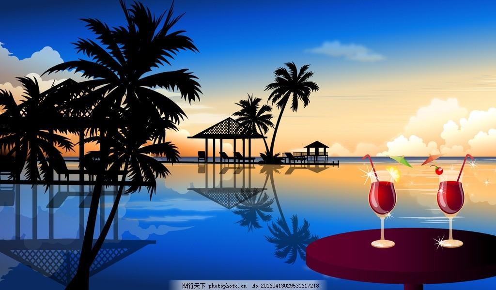 黄昏海景 海边 海景 度假 黄昏 风景 风光 椰树 椰林树叶 果汁 矢量