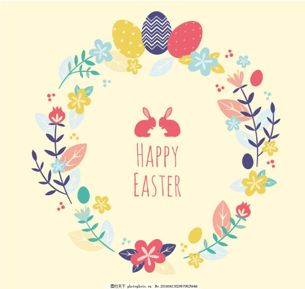 彩色复活节花卉圆环矢量素材 兔子 彩蛋 矢量图