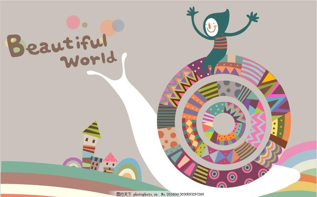 卡通插画 风景韩式插画 贴图插画 儿童插画 手绘韩式日记 简单插画