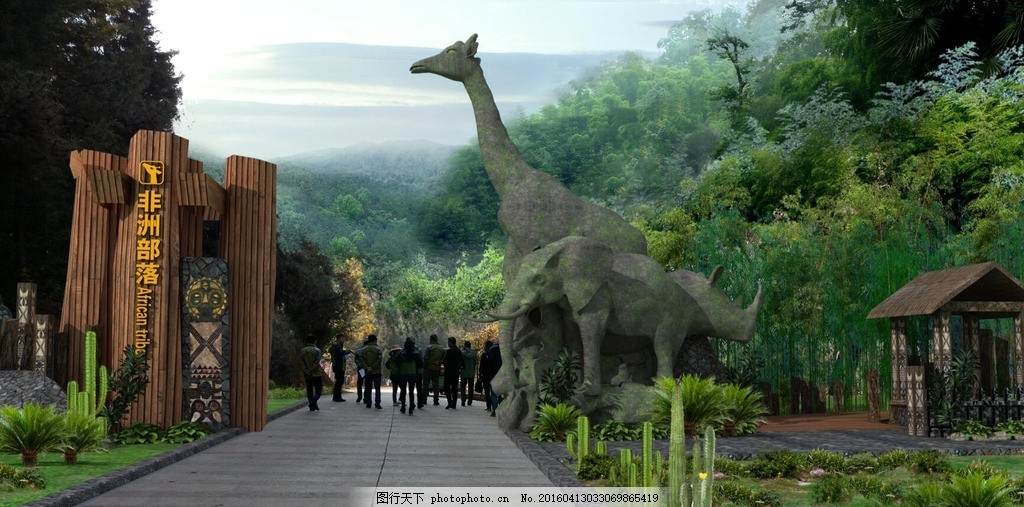 公园大门效果 公园 大门        分层图 门头 动物园 设计 psd分层