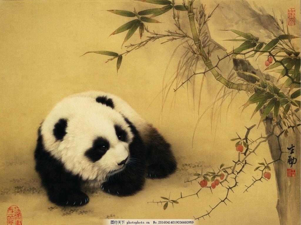 熊猫 大熊猫 国画 国画大熊猫 树 古画 动物 竹 设计 文化艺术 绘画