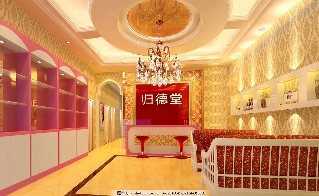 美容院大厅 美容院设计 美容院吊顶 大厅吊顶设计 公装效果图 设计 3d
