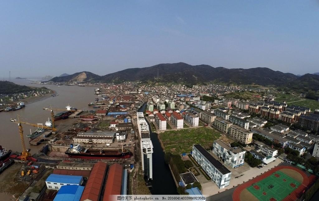 设计图库 自然景观 旅游摄影  浙江 舟山 金塘岛 内河 港口 装卸区