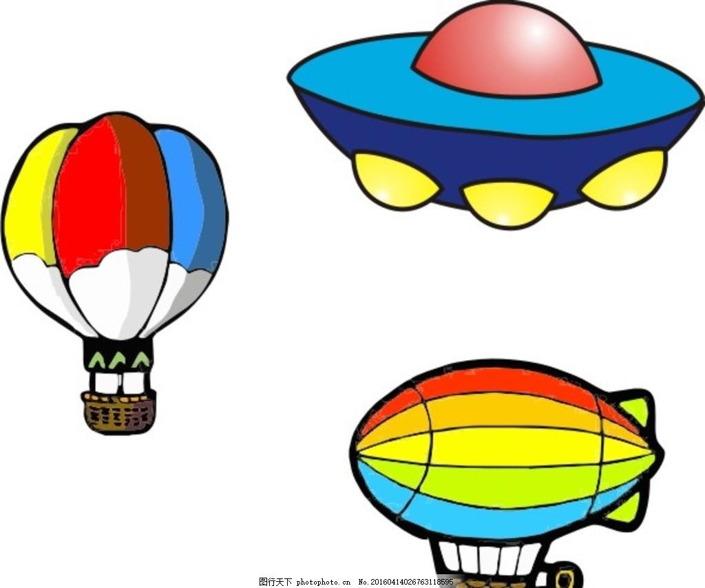 交通工具热气球 设计素材 飞机 卡通 简笔画 飞船 飞碟 插画