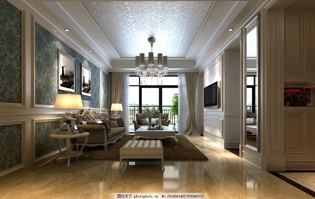 室内设计效果图 客厅 落地窗 欧式