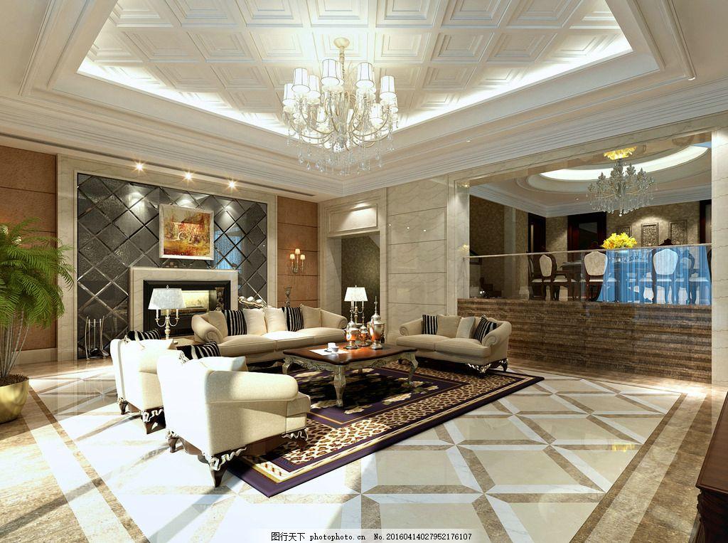 室内设计效果图 客厅 欧式 吊顶
