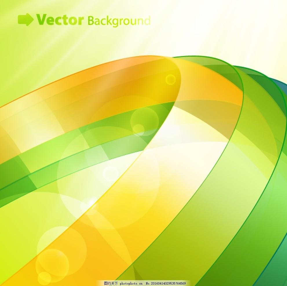 清新弧度炫彩绿 电路图 三维 科技背景 多彩背景 现代科技 动感科技