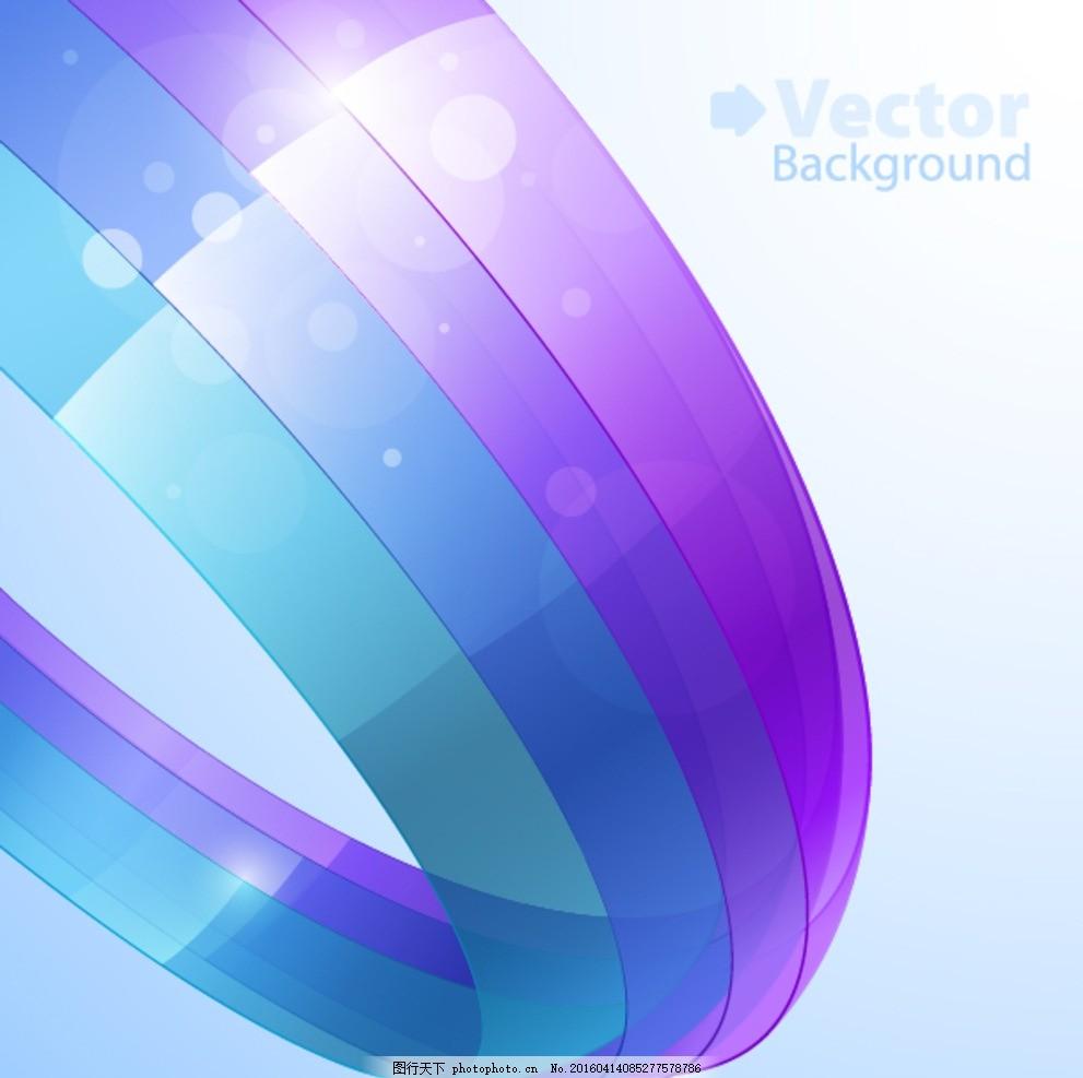 清新弧度炫彩紫 电路图 三维 科技背景 多彩背景 现代科技 动感科技